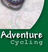 Adventure Cycling - Cycling  in the Lake District